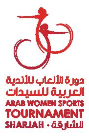 https://www.uanoc.org/storage/دورة الألعاب الخامسة للأندية العربية للسيدات (الشارقة 2020)
